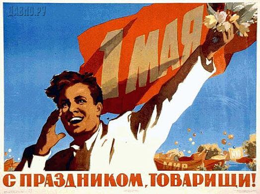 poster-1959d
