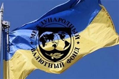 Ukraine-FMI-400x266