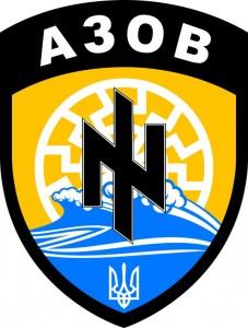 Шеврон батальона МВД Украины «Азов» с ультраправой символикой.