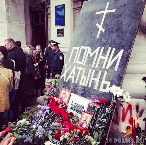 Фото: 29palms.ru