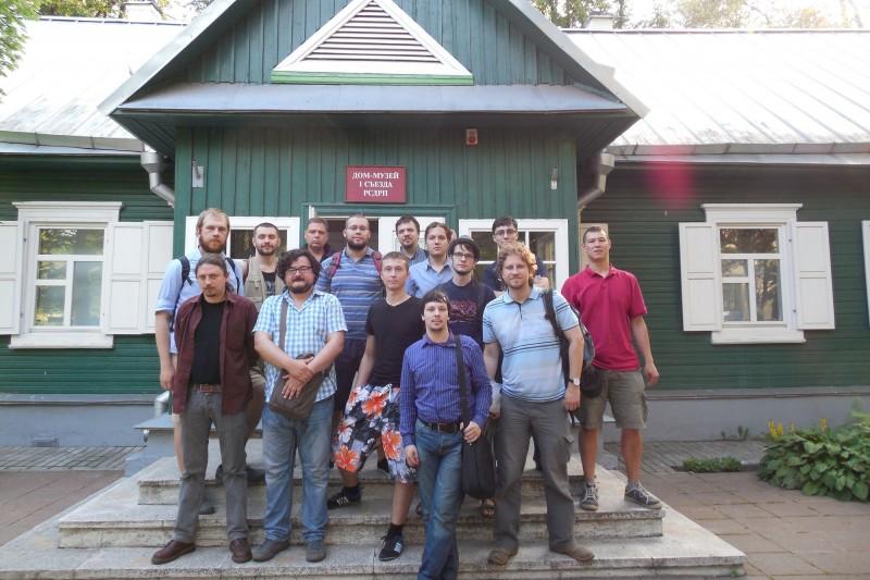 Участники встречи перед Домом-музеем 1-го съезда РСДРП