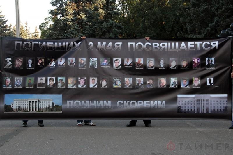 Одесское Куликово поле: четыре месяца после трагедии. Фото: Tаймер © 2008–2014.