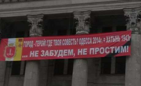 odessa_banner_cr