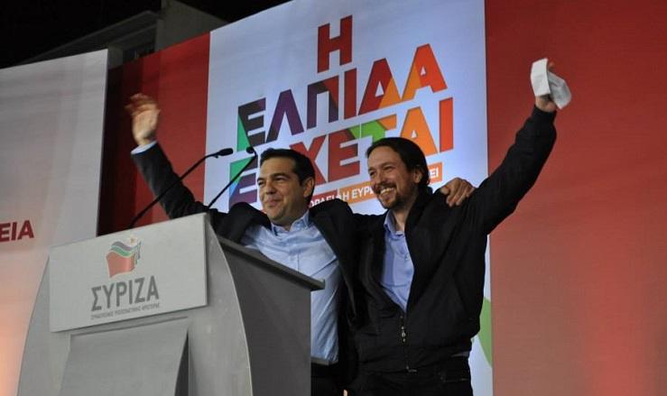 Фото: Left.gr