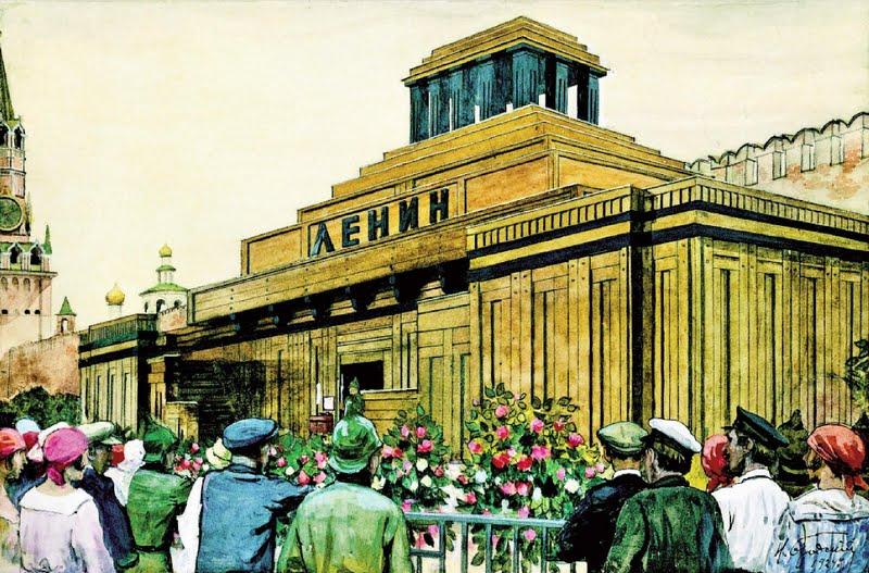Второй деревянный мавзолей на рисунке Исаака Бродского 1924 года