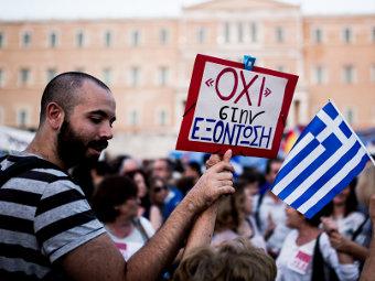 Греция-1_cr