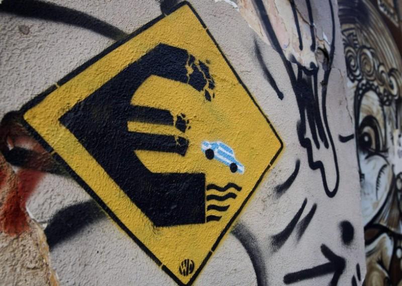 """Не приближаться..."" © Wild Drawing. Фото: Petros Giannakouris / AP / SIPA"