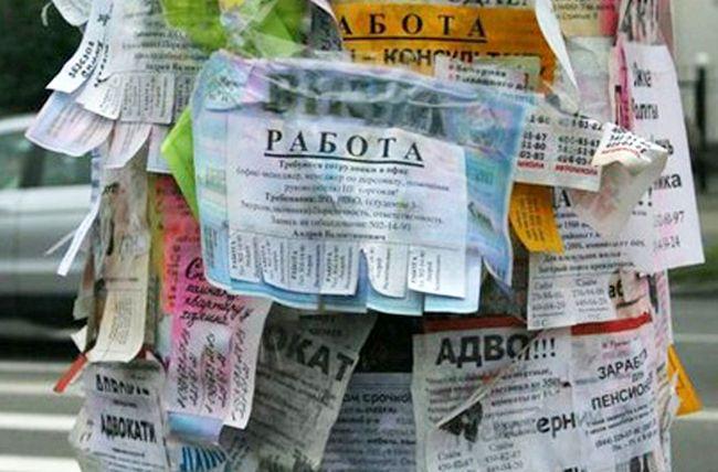 2012-10-12-rabota