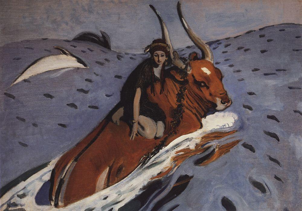 В. Серов, «Похищение Европы», 1910.