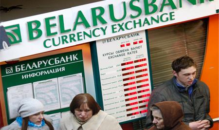 belarus-------450-267_jpg_450x270_crop_q70