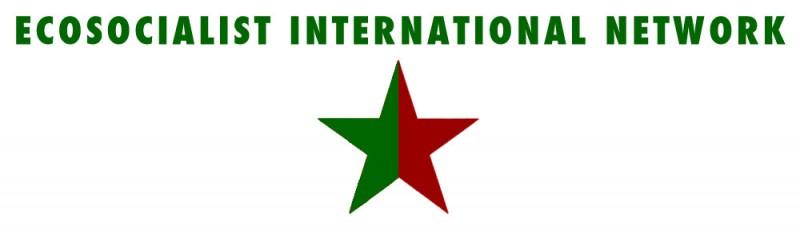EIN_Logo
