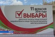 vybory_17