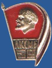 lksm50b01