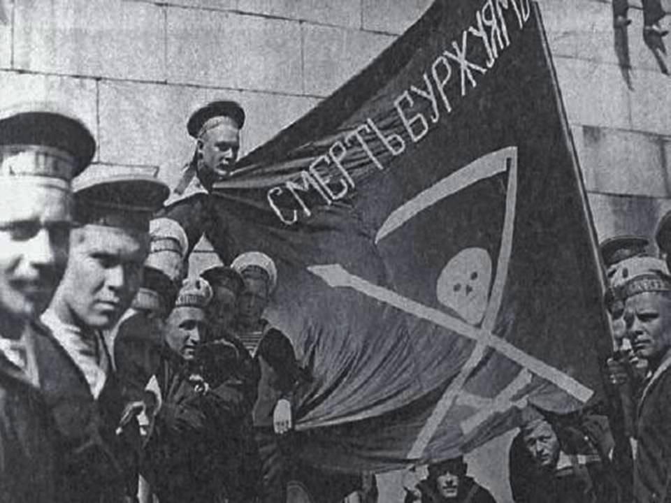 Революционные матросы-анархисты