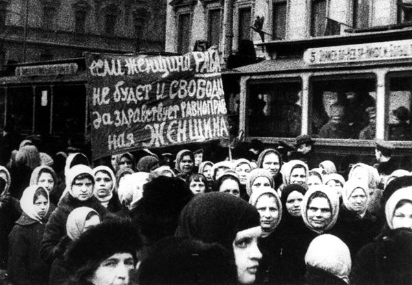 Демонстрация женщин в марте 1917 года