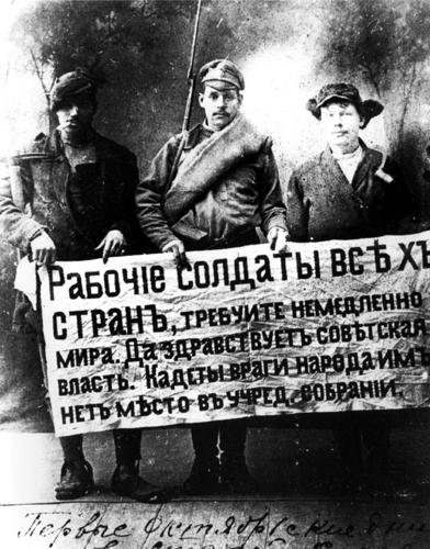 Первые дни Октябрьской революции