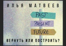 NationalismMatveev-720x405