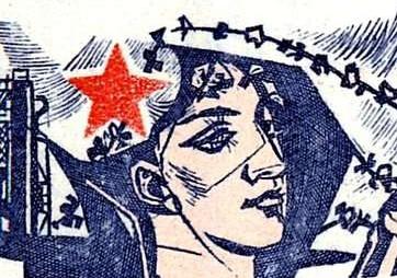 2503_marka_chekhoslovakiya_1979_god_30_letie_mirovogo_dvizheniya_za_mir_negashenaya_cr