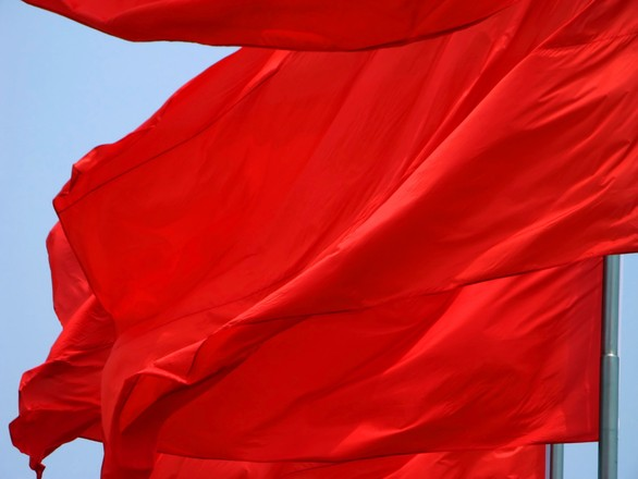 red-flag-2-1444642