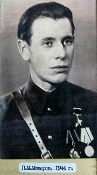 200px-Машеров_1944