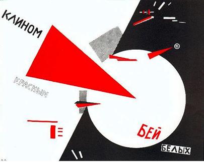 el_lissitzky_1919-02bf2