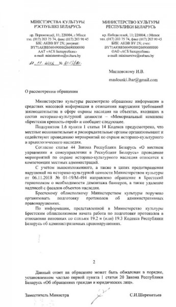 content_LW9ss_croper_ru