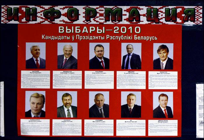 vybary_13-30