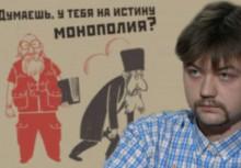 MIN_RAZMOVA_KATARZHEUSKI_KAL_INTERNET_21-287x192