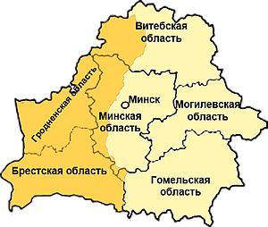 Western_Belarus