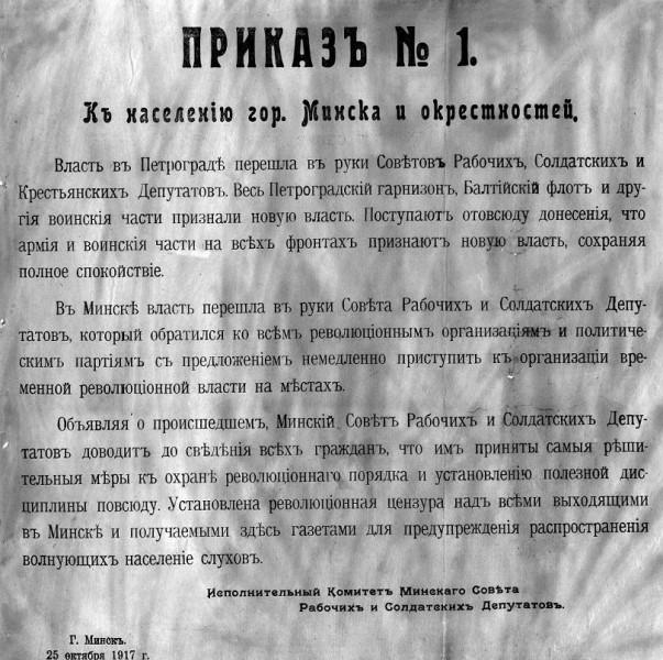 Фото из архива Ильи КУРКОВА.
