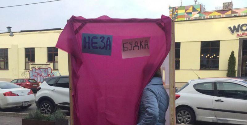 budka-1411-1