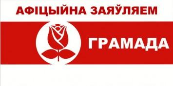 bsdp_aficyjna_zaiauliaem_505