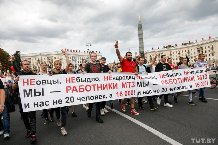 mtz_dom_pravitelstva_akciya_solidarnosti_20200814_shuk_tutby_phsl_4925