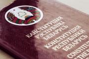 belnaviny.by-umer-odin-iz-avtorov-izmenenij-v-konstituciyu-belarusi