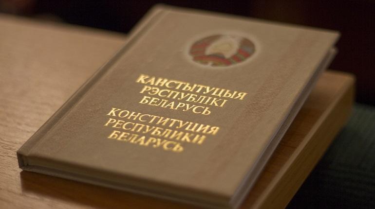 Konstitutsiya-Belorussii