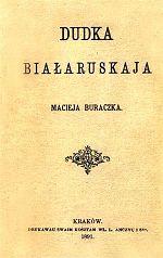 150px-Dudka_biełaruskaja_—_Vokladka